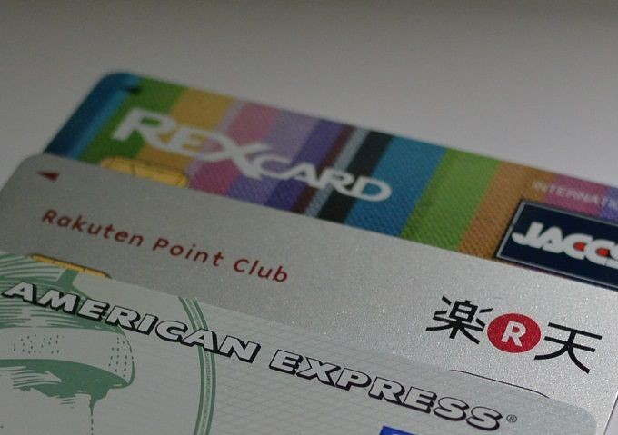 クレジットカード使い分けてますか?私のメインカードとサブカード。