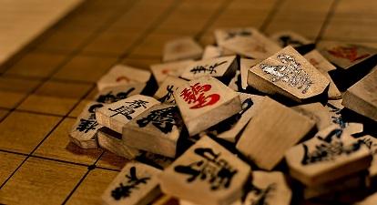YOU78_kuzushisyougi500.jpg