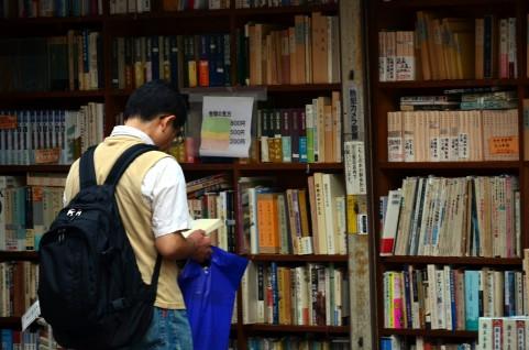 本は新品で買ってはいけない。