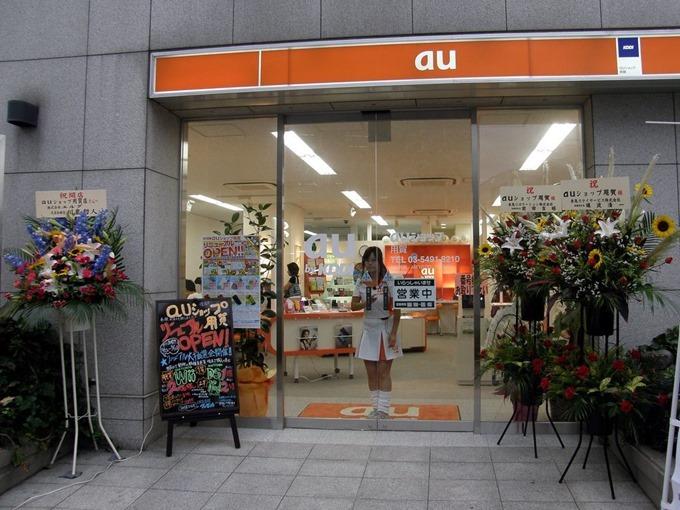 2014年にあえてガラケーを買う場合の、auのおすすめケータイ。