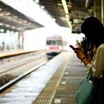 速報すぎる!1分前に発生した人身事故による電車遅延を調べる方法。