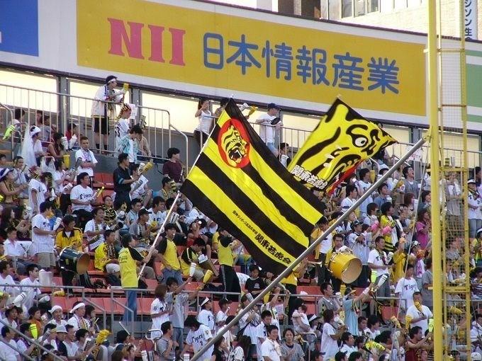 東京で阪神タイガースの中継を楽しむ3つの方法。