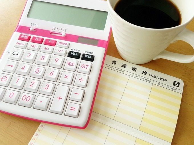 節約したいなら我慢をやめろ!!一人暮らしの固定費を減らす裏技。