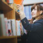 本との出会いは一期一会?良い本は必ずその場で買うべき理由。