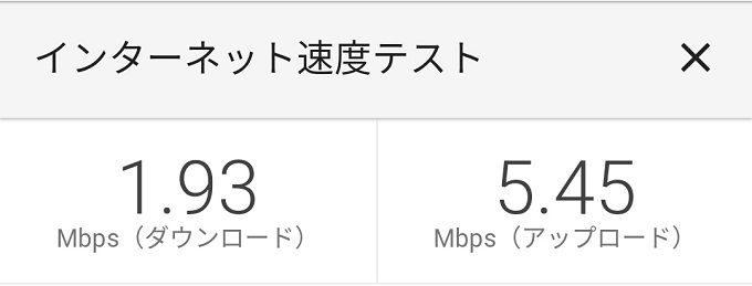 日本橋の計測結果