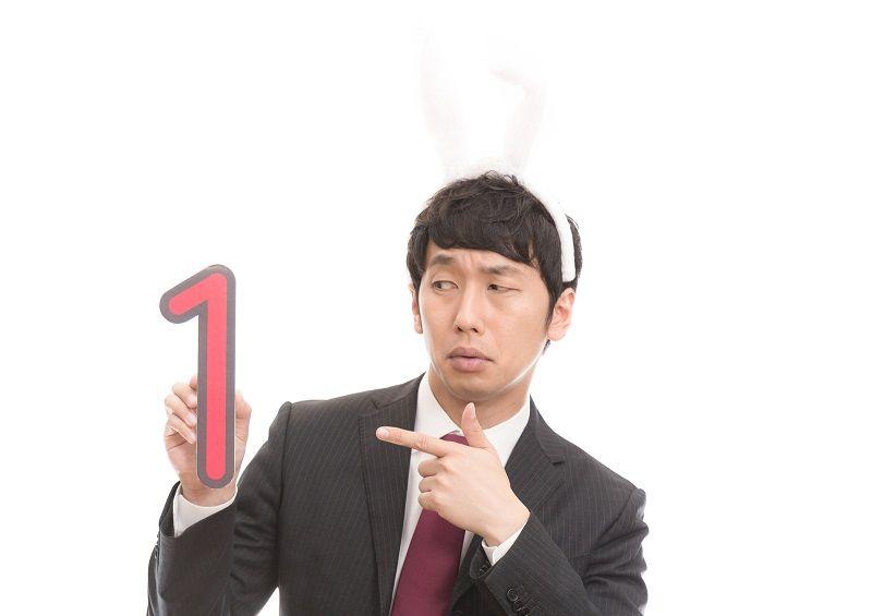10万円給付の申請がネットからできない!マイナンバーカードを持ってるのにショックだった話。